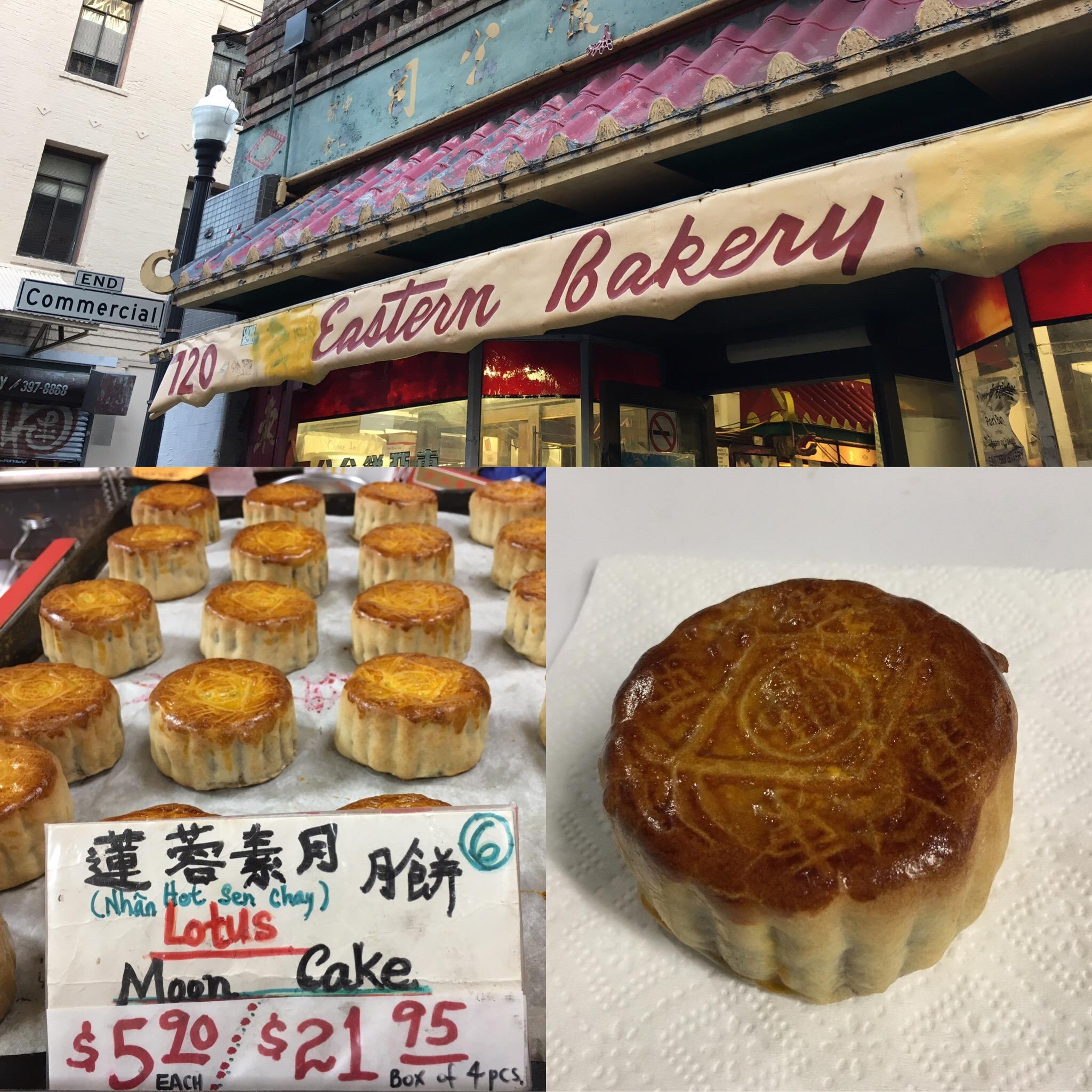 Bakery Sf Cake